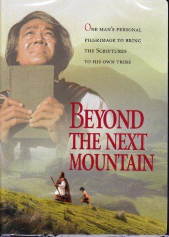 Beyond the Next Mountain / Más Allá de las Montañas (DVD doblado)