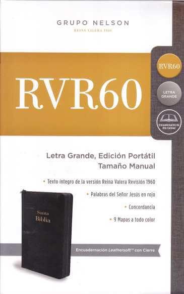 spa rvr60 santa biblia edicio